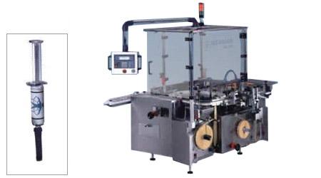 MODEL VAL550/SL  処理スピード:約550本/分