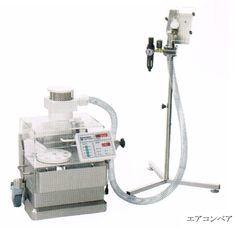 錠剤・カプセルウエイトチェッカーMODEL CIW6.2