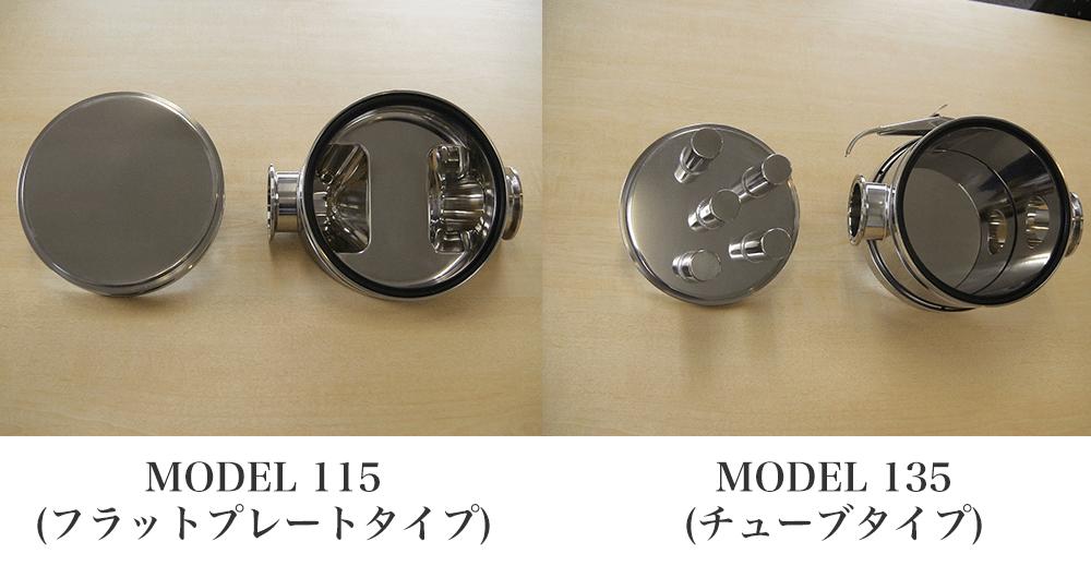 マグトラップ(鉄粉捕捉装置)Magtrap