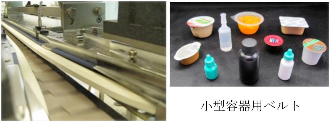 常圧プラスチック容器用リーク検査機T550-C