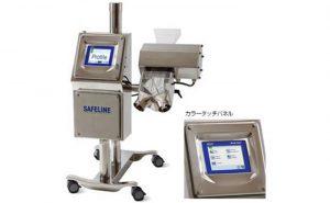 錠剤・カプセル金属検出機 TABLEX-PRO